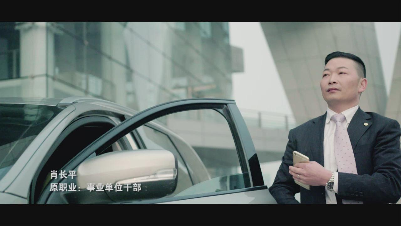 武汉微电影公司_太平微电影宣传片拍摄花絮_武汉世纪盛唐广告公司